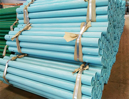 蓝色喷塑立柱