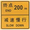 高速路指路标志牌