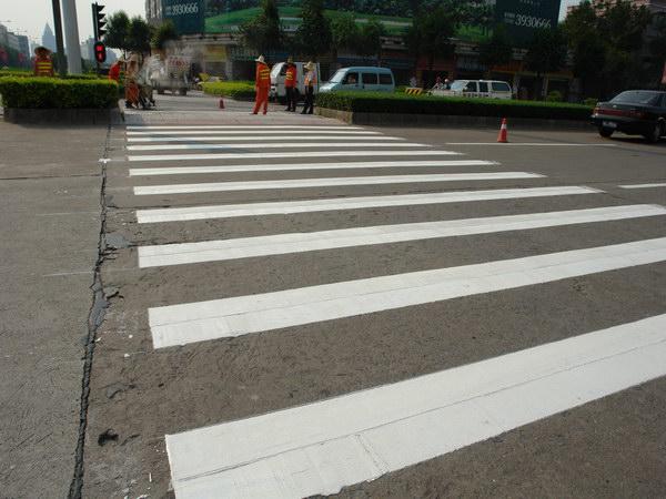 人行道道路标线