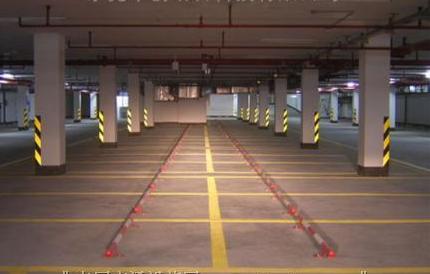 停车库标线