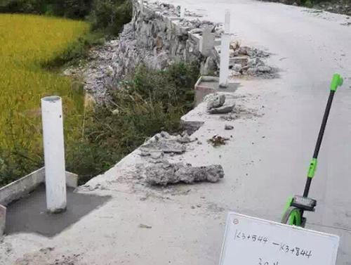 护栏立柱施工